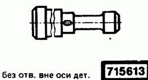Код классификатора ЕСКД 715613
