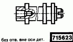 Код классификатора ЕСКД 715623