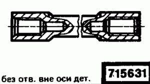 Код классификатора ЕСКД 715631