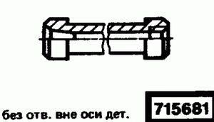 Код классификатора ЕСКД 715681