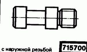Код классификатора ЕСКД 7157