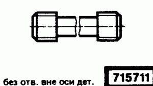 Код классификатора ЕСКД 715711