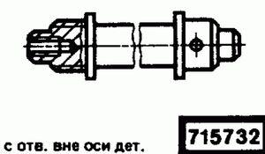 Код классификатора ЕСКД 715732