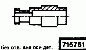 Код классификатора ЕСКД 715751