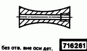 Код классификатора ЕСКД 716261