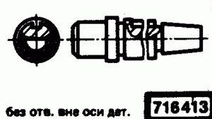 Код классификатора ЕСКД 716413