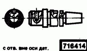 Код классификатора ЕСКД 716414