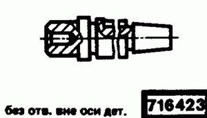 Код классификатора ЕСКД 716423