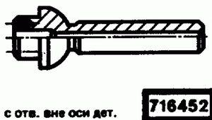 Код классификатора ЕСКД 716452
