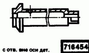 Код классификатора ЕСКД 716454