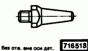 Код классификатора ЕСКД 716513