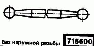 Код классификатора ЕСКД 7166