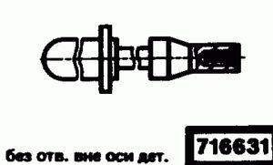 Код классификатора ЕСКД 716631