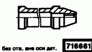 Код классификатора ЕСКД 716661