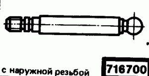Код классификатора ЕСКД 7167
