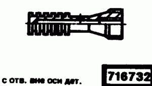 Код классификатора ЕСКД 716732