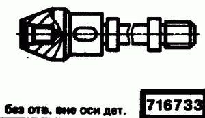 Код классификатора ЕСКД 716733