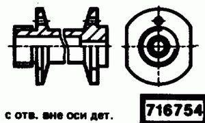 Код классификатора ЕСКД 716754