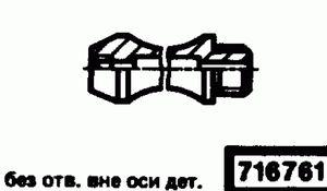 Код классификатора ЕСКД 716761
