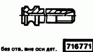 Код классификатора ЕСКД 716771