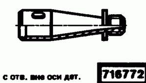 Код классификатора ЕСКД 716772