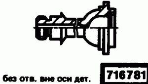 Код классификатора ЕСКД 716781