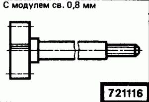 Код классификатора ЕСКД 721116