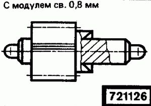 Код классификатора ЕСКД 721126