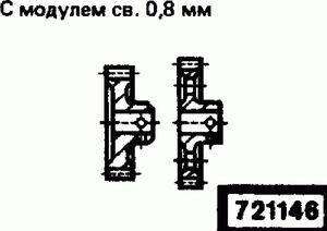 Код классификатора ЕСКД 721146