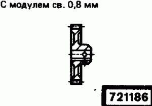 Код классификатора ЕСКД 721186
