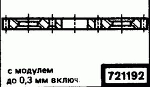 Код классификатора ЕСКД 721192