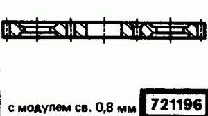 Код классификатора ЕСКД 721196