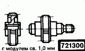 Код классификатора ЕСКД 7213