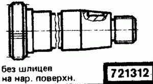 Код классификатора ЕСКД 721312