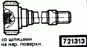 Код классификатора ЕСКД 721313