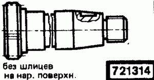Код классификатора ЕСКД 721314