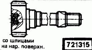 Код классификатора ЕСКД 721315