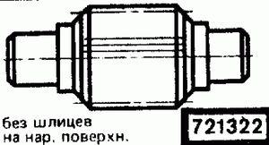 Код классификатора ЕСКД 721322