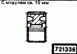 Код классификатора ЕСКД 721336