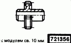 Код классификатора ЕСКД 721356