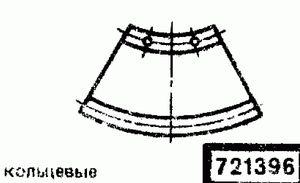 Код классификатора ЕСКД 721396