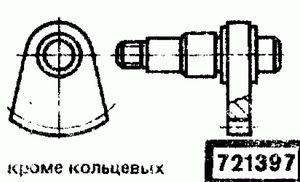 Код классификатора ЕСКД 721397