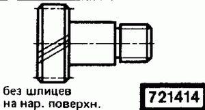 Код классификатора ЕСКД 721414