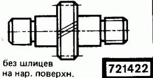 Код классификатора ЕСКД 721422