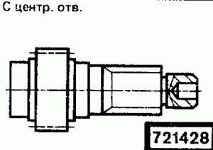 Код классификатора ЕСКД 721428