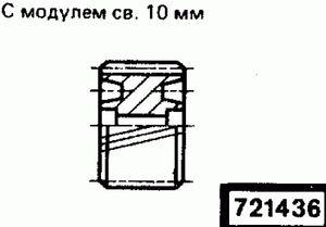 Код классификатора ЕСКД 721436