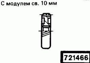 Код классификатора ЕСКД 721466