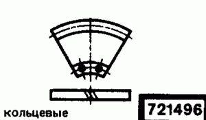 Код классификатора ЕСКД 721496