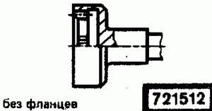 Код классификатора ЕСКД 721512