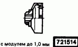 Код классификатора ЕСКД 721514